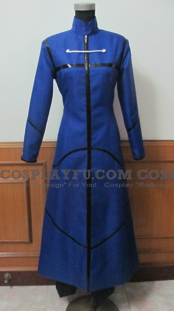 New Arrival Fate Zero Kayneth El-melloi Archibald Cosplay Costume Low Price Back To Search Resultsnovelty & Special Use