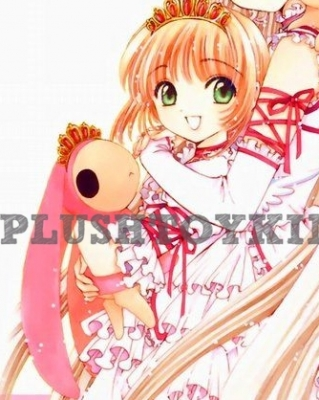 Chi Plush Toy from Chobits