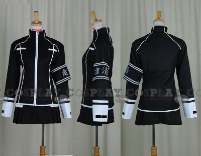 Adelheid Cosplay from Katekyo Hitman Reborn