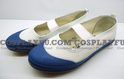 Custom Shoes (White)