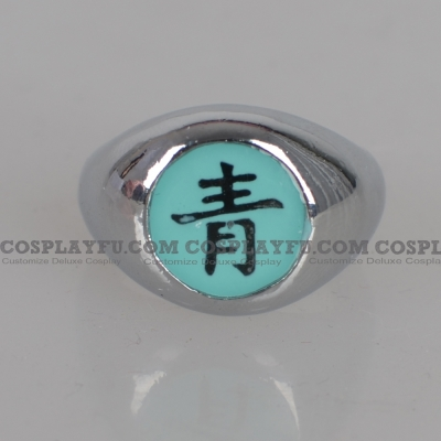 Deidara Ring from Naruto