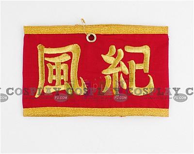 Hibari Armband from Katekyo Hitman Reborn