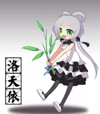 Luo Tianyi Cosplay (Panda) from Vocaloid