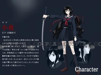 Saya Cosplay (Uniform) from Blood C