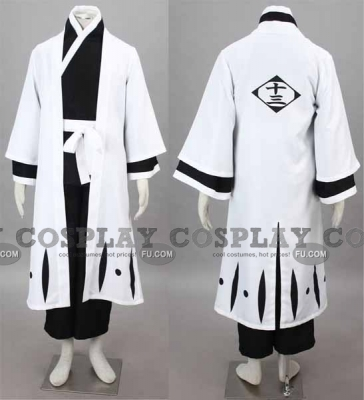 Ukitake Cosplay (009-C58) from Bleach