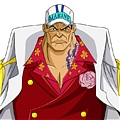 Akainu Cosplay von One Piece