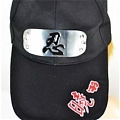 Akatsuki Sunbonnet from Naruto