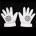 Alucard Gloves (2nd, ST42) Desde Hellsing