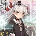 Amatsukaze Wig from Kantai Collection