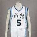 Atsushi Cosplay (E172) De  Kurokos Basketball