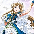 Belldandy Cosplay Costume from Ah! My Goddess