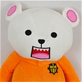 Bepo Plush from One Piece