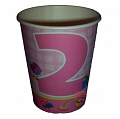 Birthday Party Cup (08)