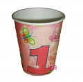 Birthday Party Cup (09)