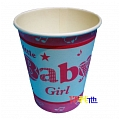 Birthday Party Cup (10)