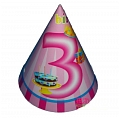 Birthday Party Hats (06)
