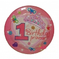 Birthday Party Plates (09)