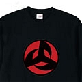 Naruto T Shirt (Sharingan) from Naruto