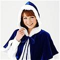 Blue Christmas Cloak (Hannah)