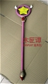 Card Captor Sakura Star Wand