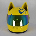 Celty Helmet from Durarara