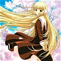 Chii Cosplay (School Uniform) from Chobits