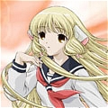 Chii Costume (School Uniform) from Chobits