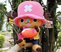 Chopper Plush for Ming