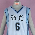 Daiki Cosplay (E171) from Kurokos Basketball