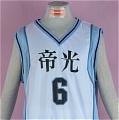 Daiki Cosplay (E171) Desde Kurokos Basketball