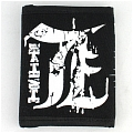 Death Note Wallet (Black L) Da Death Note