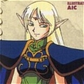 Deedlit Cosplay from Record of Lodoss War