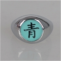 Deidara Akatsuki Ring from Naruto