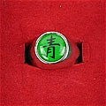 Deidara Ring (Package) from Naruto