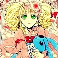 Elizabeth Cosplay from Kuroshitsuji