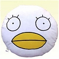 Elizabeth Plush from Gin Tama