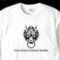Final Fantasy T Shirt (02) Desde Final Fantasy