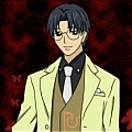 George Cosplay Costume from Umineko no Naku Koro ni