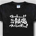 Gin Tama T Shirt (10)