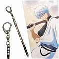 Gintoki Sword (Key Ring) from Gin Tama
