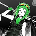 Gumi Cosplay (Love is War) from Vocaloid