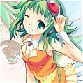 Gumi Cosplay De  Vocaloid
