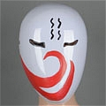 Haku Mask from Naruto