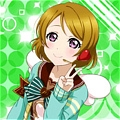 Hanayo Cosplay (SR Valentine Chocolate) from Love Live