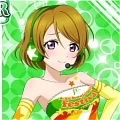 Hanayo Cosplay (School Idol Festival) Da Love Live