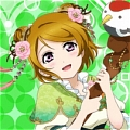 Hanayo Cosplay (Seven Lucky Gods) from Love Live!