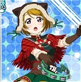 Hanayo Cosplay (Snowy Mountain Ver) from Love Live!