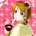Hanayo Costume (Kimono) from Love Live!