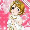 Hanayo Costume (My First Dress) from Love Live!