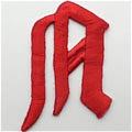 Haruhi Badge from The Melancholy of Haruhi Suzumiya